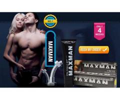 https://tentigopowergermany.com/maxman-muscle/
