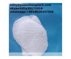Bupivacaine Hydrochloride HCL Local Anesthetic Powder kitty@yuanchengtech.com