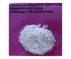 BP Standard Drostanolone Propionate Powder kitty@yuanchengtech.com