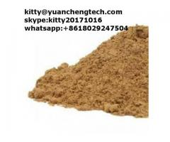 Skin Care Isotretinoin Powder Fast Delivery kitty@yuanchengtech.com
