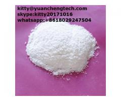 Pharmaceutical L-Thyroxine T4 Powder kitty@yuanchengtech.com