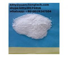 Methenolone Acetate Powder kitty@yuanchengtech.com