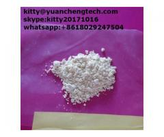 Muscle Gaining White Ibutamoren MK 677 Powder kitty@yuanchengtech.com