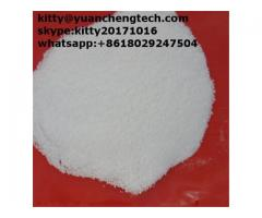 Muscle Gaining Nandrolone Propionate Powder kitty@yuanchengtech.com