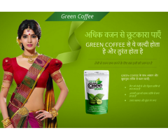 Green Coffee Grano: Weight Loss Diet & Offer