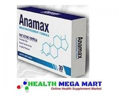 http://www.ukfitnesscenter.com/anamax-male-enhancement-reviews/