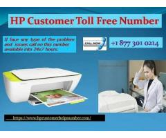 HP Customer Toll Free Number