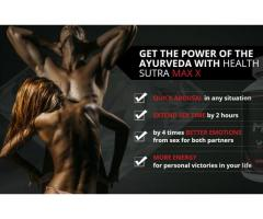 http://www.healthynfacts.in/health-sutra-maxx-price/
