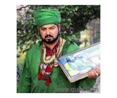 Wazifa Get YouR eX-Love BacK +91-9693488888
