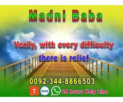 http://www.madnibaba.com/