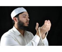 Attract someone By Wazifa & Dua ~@+91-8890083807@~ In London/New york