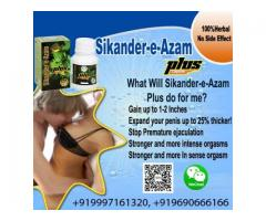 Sikander -e- Azam Plus Capsule Male Enhancement : Males will be Benefit if they Take it Regularly.