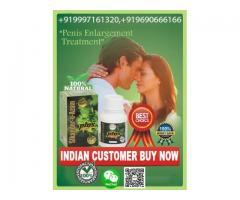 How does  Sikander -e- Azam Plus Capsule  male enhancement precisly Help after
