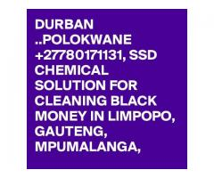 S.A+27780171131(۝)UNIVERSAL SSD CHEMICAL SOLUTION