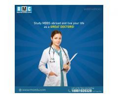 RMC Education | Study MBBS abroad | MBBS in Bangladesh